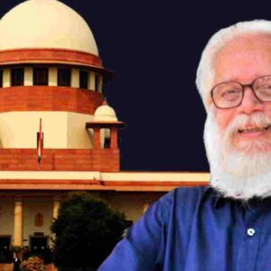 ISRO SPY CASE